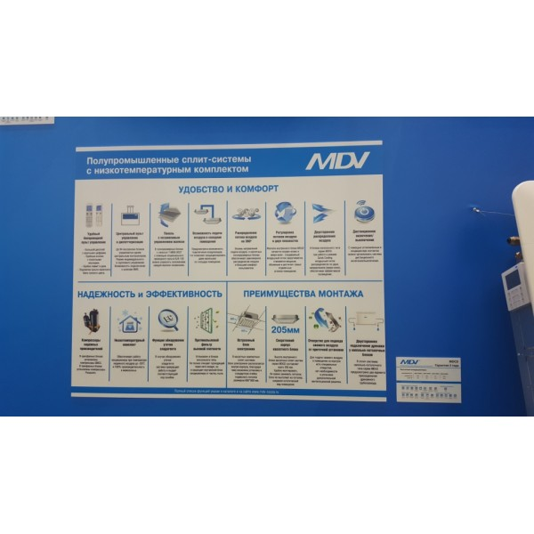 Кассетный кондиционер MDV MDCD-48HRN1 / MDOU-48HN1-L купить в Минске
