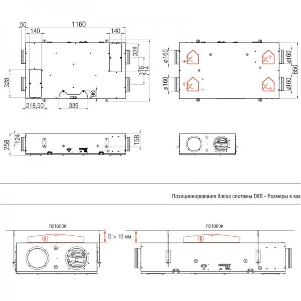 Блок вентиляционной системы DXR1225 Aereco купить в Минске